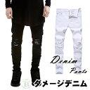 ダメージパンツ ストレッチ ダメージデニム デニム メンズ メンズファッション ジーンズ 大きいサイズあり ダメージ パンツ ボトムズ デニムパンツ アメカジ ズボン カジュアル 男性 送料無料
