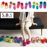 """""""等级产品""""的新色彩柔和朴实的热门线路出现玫瑰鞋 - 玫瑰厅 - 十二烷基硫酸钠(米色/棕色/苔绿色/紫色)(拖鞋/可爱/[【★】【SDS】ローズ ルームシューズ スリッパ(グリーン/ピーコックブルー/ベージュ/レッド"""