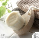 【ALTY】 洗顔ブラシHinoki(ひのき/スキンケア/ボディブラシ/アルティ)【05P03Dec16】