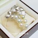 ショッピング母の日 さくらんぼ 【返品保証付】 8-9mm 葡萄のパールブローチ あこや真珠 ブローチ パール あこや 真珠 akoya pearl 本真珠