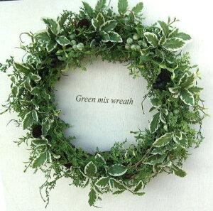グリーン ミックスリースグリーン クリスマス