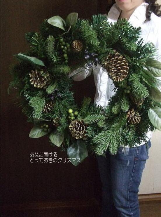 豪華に50cm・グリーン・クリスマス送料無料・CT触媒・CT触媒のリース・造花のリースグリーのリース・モミのリースクリスマスリース・お祝い・誕生日結婚祝い・ブライダル・ウエルカムボード枯れない花・外玄関のリース