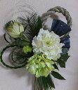 お正月を豪華に華やかにお迎えしましょう新春 しめ縄飾り 【雅 みやび 】〔ドライフラワー〕〔和花〕〔お正月飾り〕〔お年賀〕〔お正月の花〕〔和風の花〕〔新年の花〕しめ縄飾り・しめ縄・壁飾り造花・アートフラワー・枯れない花