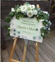 ショッピング壁掛け ホワイト・グリーンのウエルカムボードウエルカムボード・ウェルカムボード・ブライダル・結婚式・〔造花〕〔枯れないお花〕壁掛け・誕生日・記念日フレームアレンジ・ホワイト系のウエルカムボード