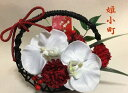 花満月・姫小町和の贈り物・和花〔アートフラワー〕お祝いの花・母の日・敬老の日〔和風の花〕・光触媒・CT触媒結婚祝い・お誕生日・お歳暮・お年始・お正月和風のリングピロー・リングピロー