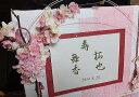 桜のウェルカムボード送料無料・ウエルカムボード・桜桜のウェルカムボード・ブライダル造花・CT触媒ウエルカムボード・結婚式持ち込み用のボード