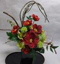 艶やかに【夢椿】和の贈り物 ツバキの花〔アートフラワー〕〔お祝いの花〕・造花・枯れない花〔和風の花〕
