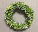 さわやか グリーン あじさい クリスマス ブライダル