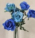 ブルーローズの一本立ちバラ・青いバラ・造花・ブルーの花・アートフラワー・シルクフラワー造花・CT触媒・枯れない花・光触媒・プライダル