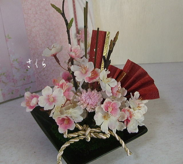 春さくら【楽ギフ_包装】・桜・さくらリングピロー・リングピロー完成品・桜のリングピロー ブライダル・結婚祝い・御祝いの花和風のリングピロー