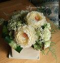 【スクエアー・ローズ】【楽ギフ_メッセ入力】【楽ギフ_包装】結婚祝い・新築祝い・アートフラワー・造花・ブーケ・ブライダルお祝いの花・バラ・オールドロース・カーネーション・CT触媒エレカントな花・グリーンのカーネーション・お誕生日