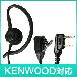 【ネコポス送料無料】KENWOOD ケンウッド ...の商品画像