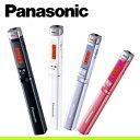 【送料無料】Panasonic パナソニック スティック型 ICレコーダー XP007