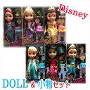 ディズニー アナと雪の女王 ドール 『☆Disney doll☆4』人形 エルサ アリエル ラプンツ...