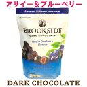 『ブルックサイドダークチョコレート』アサイー&ブルーベリー907gBROOKSIDEDarkChocolateAcaiBlueberryバレンタインホワイトデー通販食品