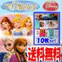 【メール便送料無料】ディズニー ショーツ 10枚セット  『Disney 10枚』3種類 Disney FROZEN アナと雪の女王 プリンセス ラプンツェル ...