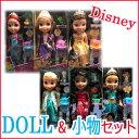 ディズニー アナと雪の女王 ドール 『☆Disney doll☆』人形 エルサ アリエル ラプンツェル ベル ジャスミン エレナ プリンセス 着替人形 ままごと ドール アナ雪 グッズ クリスマス 誕生日 プレゼント