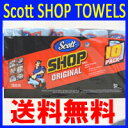 【送料無料】Scott SHOP TOWELS 『スコット ...