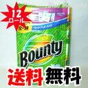 【送料無料】プリント柄 柄付き バウンティ 『Bounty ...