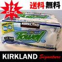【送料無料!!】KIRKLAND Signature カーク...