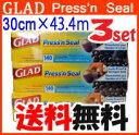 【送料無料】【お買得 長さ 43.4m×3本】グラッド プレス&シール 3個セット プレス シール 『グラッド』マジックラップ GLAD Press'n Seal 多用途シールラップ グラッドプレッスンシール COSTCO コストコ 通販 食品包装用 ラップフィルム 業務用 グラット