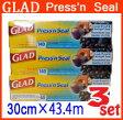 グラッド プレス&シール 3個セット プレス シール マジックラップ 『グラッド』GLAD Press'n Seal 多用途シールラップ グラッドプレッスンシール COSTCO コストコ 通販 食品包装用 ラップフィルム プレスンシール  業務用 グラット