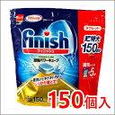 【お徳用 大容量150粒】フィニッシュ タブレット 『Fin...