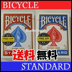 【メール便送料無料!!】 『BICYCLE』※代金引換不可※バイスクル BICYCLE マ…...:blue-mermaid:10000078