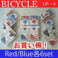 バイスクル BICYCLE マジックトランプ 『BICYCLE』マジシャン愛用 12個セッ…...:blue-mermaid:10000265