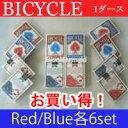 バイスクル BICYCLE マジックトランプ 『BICYCLE』マジシャン愛用 12個セット バイ