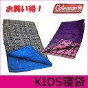 Coleman コールマン 『子供用 寝袋 』封筒型 寝袋 シュラフ シェラフ スリーピングバッグ 寝袋 アウトドア キャンプ YOUTH ユース