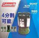 Colemanコールマン 『LEDランタン』 クアッド エリート ランタン QUAD 4分割 着脱式 電池式 ブラック キャンプ バーベキュー BBQ アウトドア 釣り 非常用 防災 キャンプ用 LEDランタン ライト 限定 ブラック