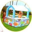 INTEX インテックス 『プール』191cm オーシャンリーフプール 取り外し可能 日よけ付き 屋根付きプール ビニールプール 子供用 サンシェイドプール サンシェードプール ビニールプール プール 子供用プール ファミリープール 子供用 プール レジャー用品 プール 家庭用