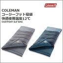 Coleman コールマン 『寝袋 コージーフット 』耐寒9...