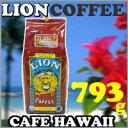 ライオンコーヒー カフェハワイ 793g LION COFFEE CAFE HAWAII 28oz  レギュラーコーヒー 粉