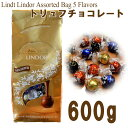 Lindt トリュフ チョコレート 『リンツ リンドール』 アソートバッグ 5フレーバー Lindt Lindor Assorted Bag 5 Flavors...