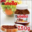 FERRERO NUTELLA 『ヌテラ』750g ヘーゼルナッツ チョコレートスプレッド ココア入り