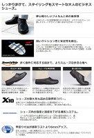 【送料無料!】MIZUNO(ミズノ)LD40ST(ウォーキング)メンズビジネスシューズ[ブラック][B1GC142109]