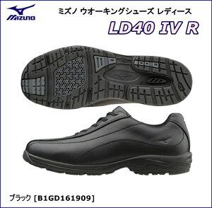 LD 40 IV R B1GD1619
