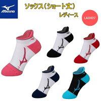 MIZUNO ミズノ ソックス(ショート丈)靴下 レディース スポーツソックス[62JX7004]の画像