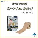 ファイテン(PHITEN) パワーテープX30 伸縮タイプ ...