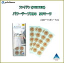 ファイテン(PHITEN) パワーテープX30 50マーク ...