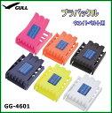 【ゆうパケットで送料無料!代金引換/配達日時指定不可】GULL(ガル) プラバックル[GG-4601] ※安心のお荷物追跡番号有り