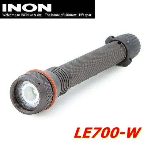 【送料無料!】 INON(イノン) LE700-W Type2 水中LEDライト 防水ライト
