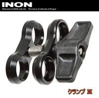 INON(イノン) クランプ IIIの画像