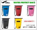 GULL(ガル) ウォータープロテクトバッグII (ショルダーベルト付き) Mサイズ[GB-7089]