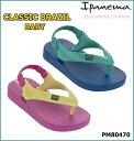 ipanema イパネマ ベビー ビーチサンダル [PM80470] CLASSIC BRAZIL BABY ブラジルベビー