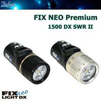 【全国送料無料!】Fisheye(フィッシュアイ) FIX NEO Premium 1500 SWR DX II ダイビング 水中ライト ※ご注文後のキャンセルはお断りしております。の画像