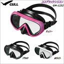 【送料無料!】GULL(ガル) COCO ココブラックシリコン 女性用一眼マスク[GM-1232]
