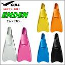 【全国送料無料!】GULL(ガル) EMDEN エムデンカラー (素足タイプ)[GF-2471/GF-2472/GF-2473/GF-2474/GF-2475/GF-2476]